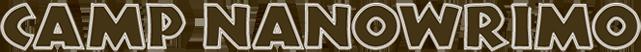 camp-nano-logo